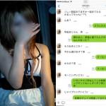 PCMAX体験談デリヘル嬢