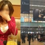 PCMAXで会った名古屋のキャバ嬢