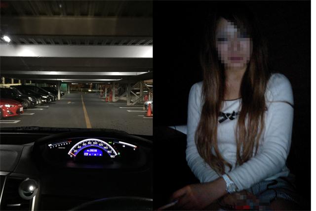車内プチ1