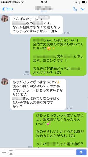 タダマン6