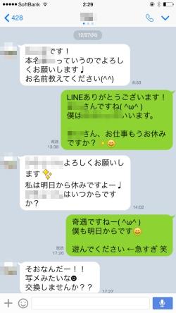イケメン写メ2