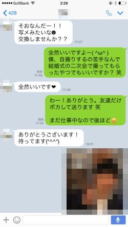 イケメン写メ3