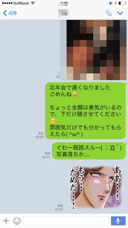 イケメン写メ4