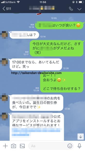 変わった女10